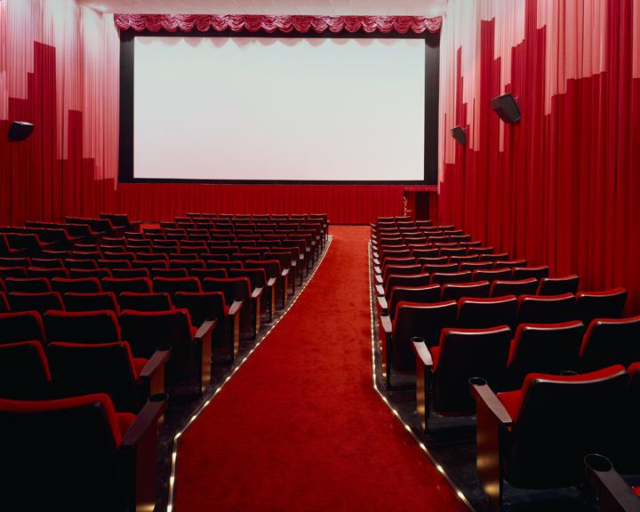 theatre aisle