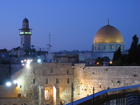 Jerusalem--Western Wall-Mosque of Omar