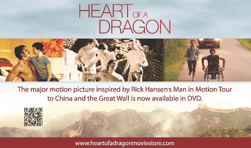 Heart of a Drago Ad
