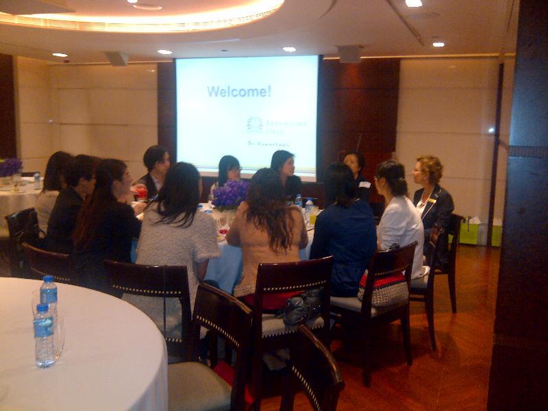 HK Alum Networking