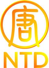 NTD-Logo