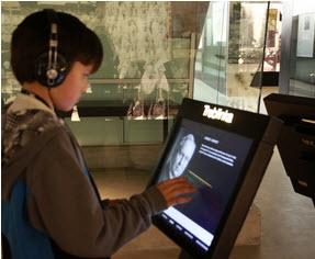 audio exhibit