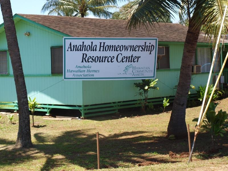 AHHA Resource Center