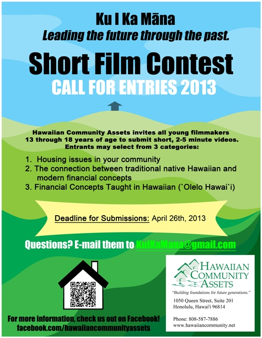 Youth Film Contest