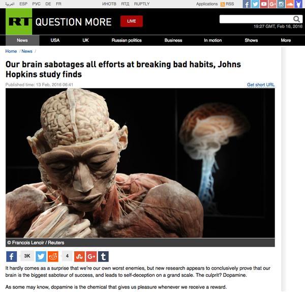 Brain Sabotage
