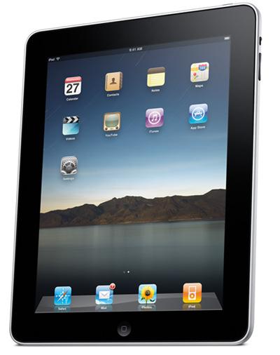 iPad contest