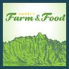 Hawaii Farm and Food