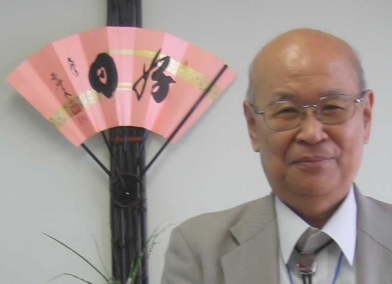 Kawaguchi w smile