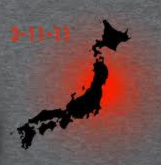 Map - Japan 2011-3