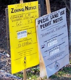 zoning sign small