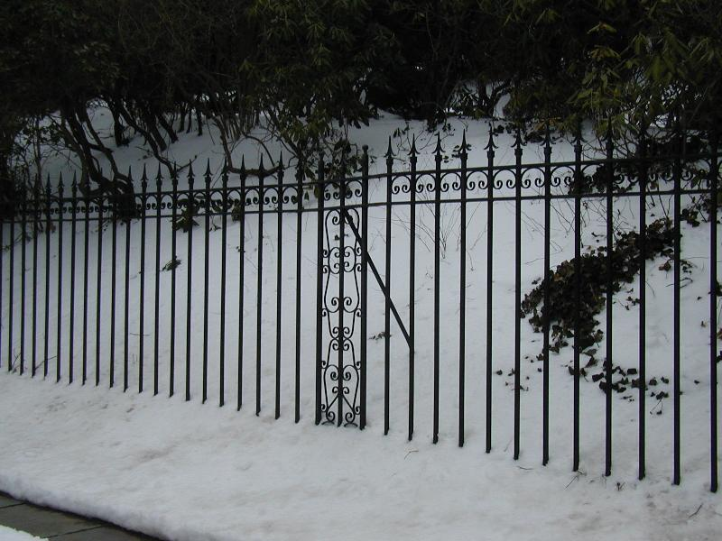 fence with panel