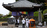 Sacred Journeys With Bruce Feiler, Shikoku