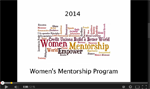 WMP 2014 video screenshot