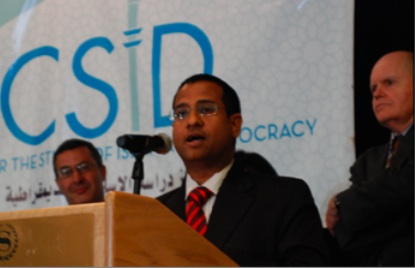 Ahmed Shaheed at CSID Conference