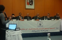 Tunis Conference 1