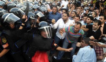Demonstration in Egypt - 2