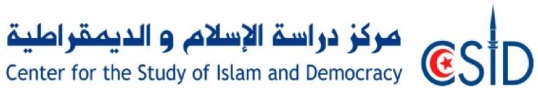 CSID Tunisia Big Logo