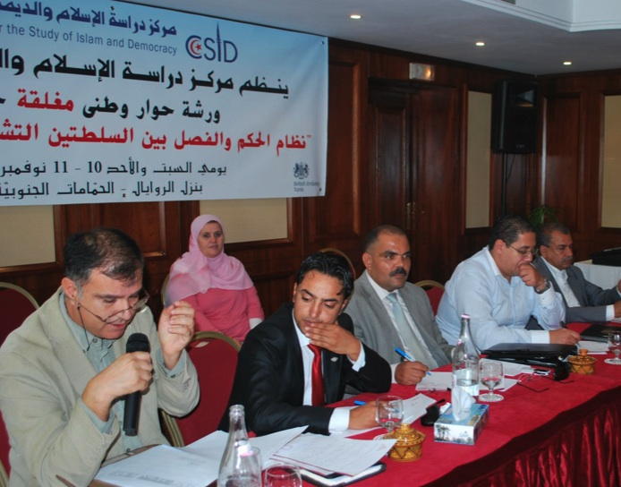Workshop on Political System -23