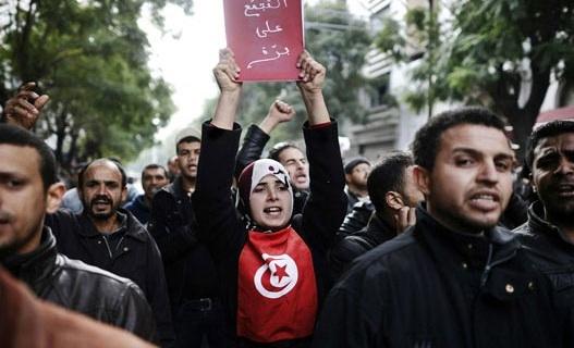 Demonstration in Tunis - 1