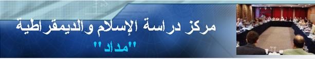 CSID Banner in Arabic 1