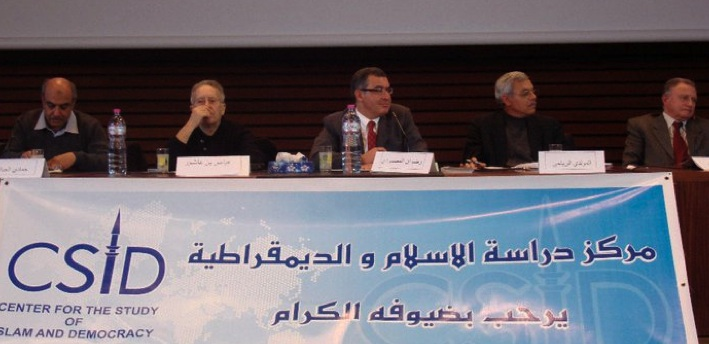 CSID Debate on Political Reforms in Tunisia - 5