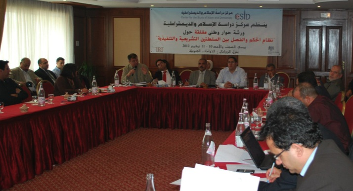 Workshop on Political System -24