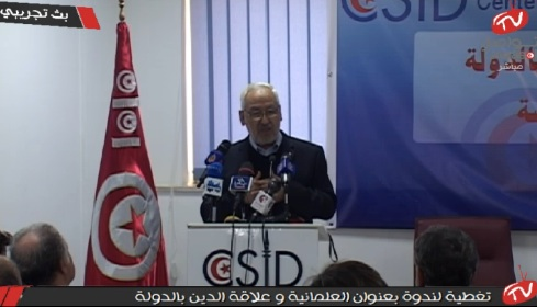 Rached Ghannouchi Speaking at CSID-Tunis