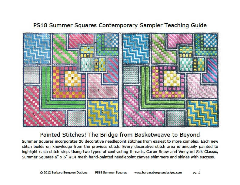 PS18 Summer Squares Needlepoint
