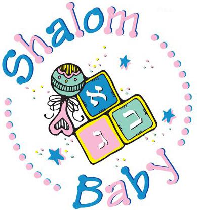 shalom baby logo
