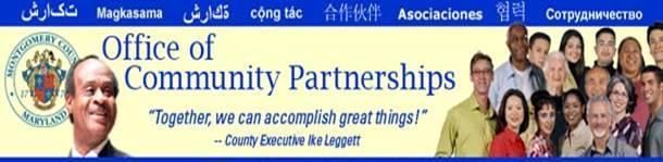 Office of Community Partnerships Header