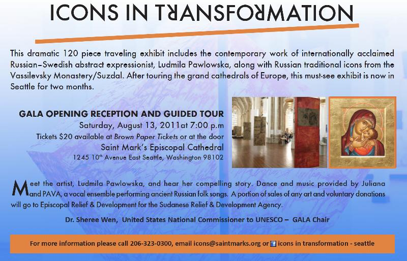 Icons- gala invite pg 1