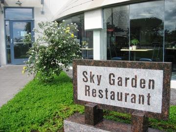 The Sky Garden Restaurant