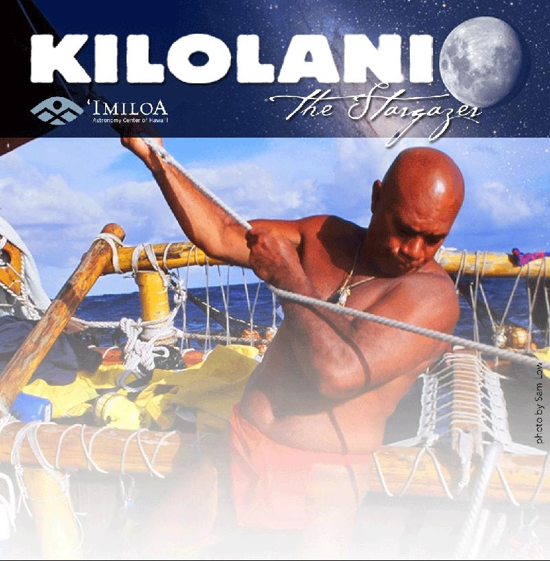 Kilolani Masthead and Logo - November 2010