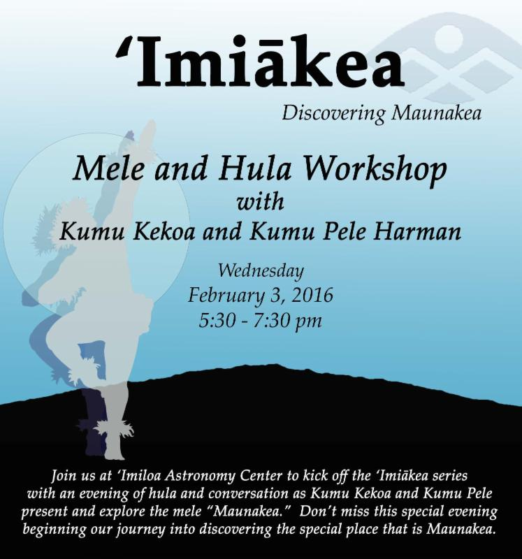 Imiakea flyer Feb 2016