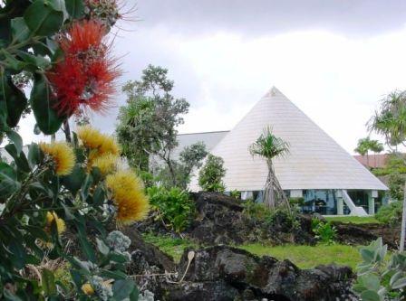 Gardens at 'Imiloa