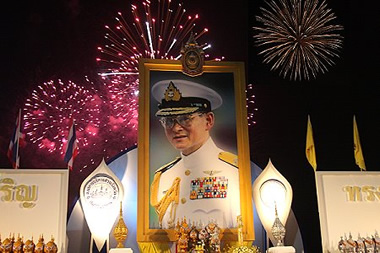 The Birthday Celebrations of the King of Thailand