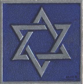 star of davud