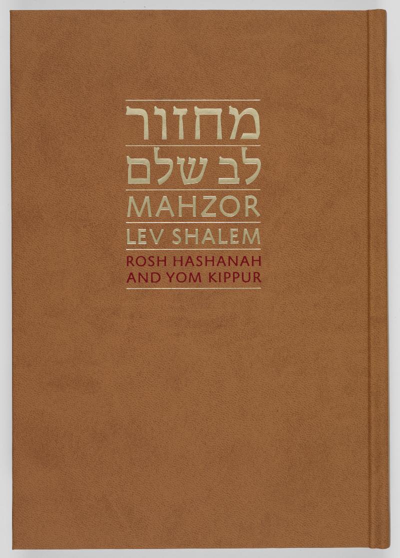 mahzor image