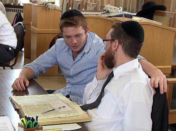 Beis Midrash Learning