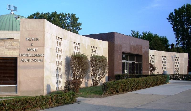 Beis Midrash Building