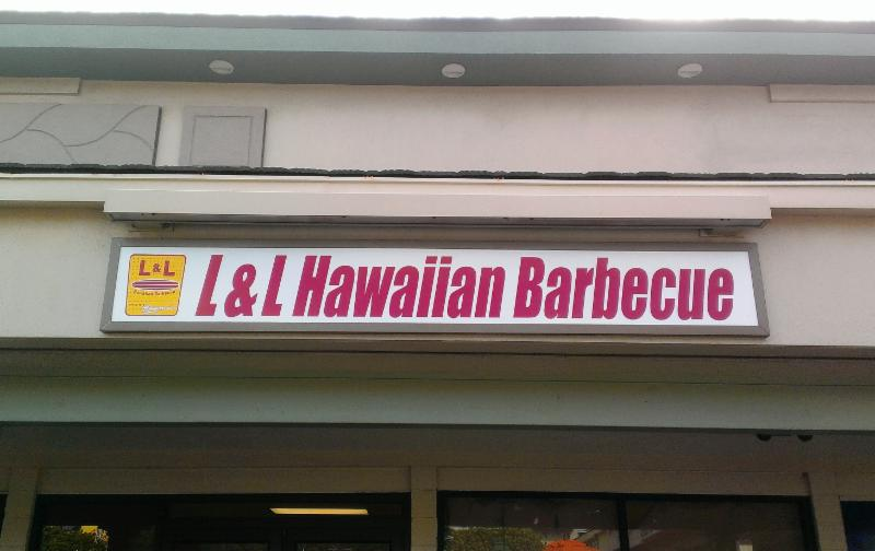 The new Laie L&L's will soon be open