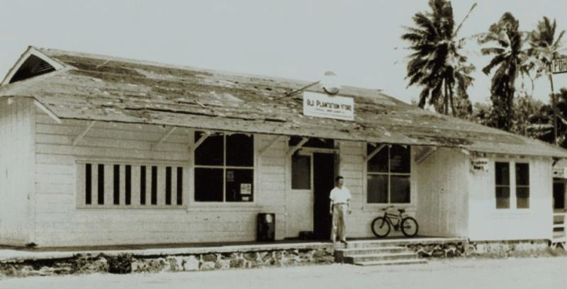 Laie Plantation Store_ also known as Goo_s Store _Courtesy BYU-Hawaii Archives__ A historical marker was installed in 2005 noting the location at the corner of Lanihuli and Naniloa Loop