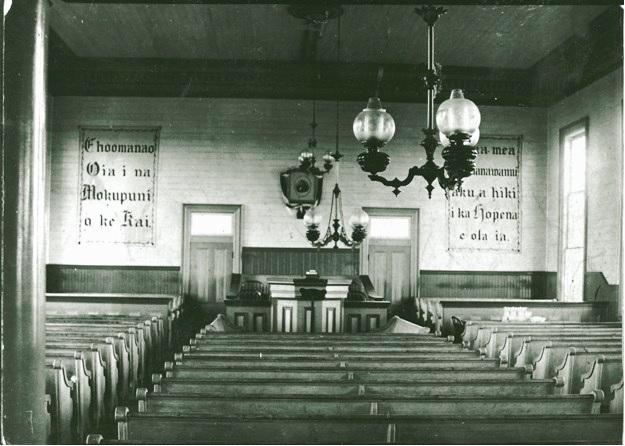 Chapel interior 1880s