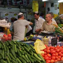 Israeli vegetable market (ICEJ Staff photograph)