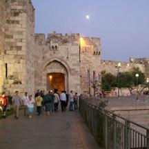 Jerusalem's Jaffa Gate (Wikipedia)