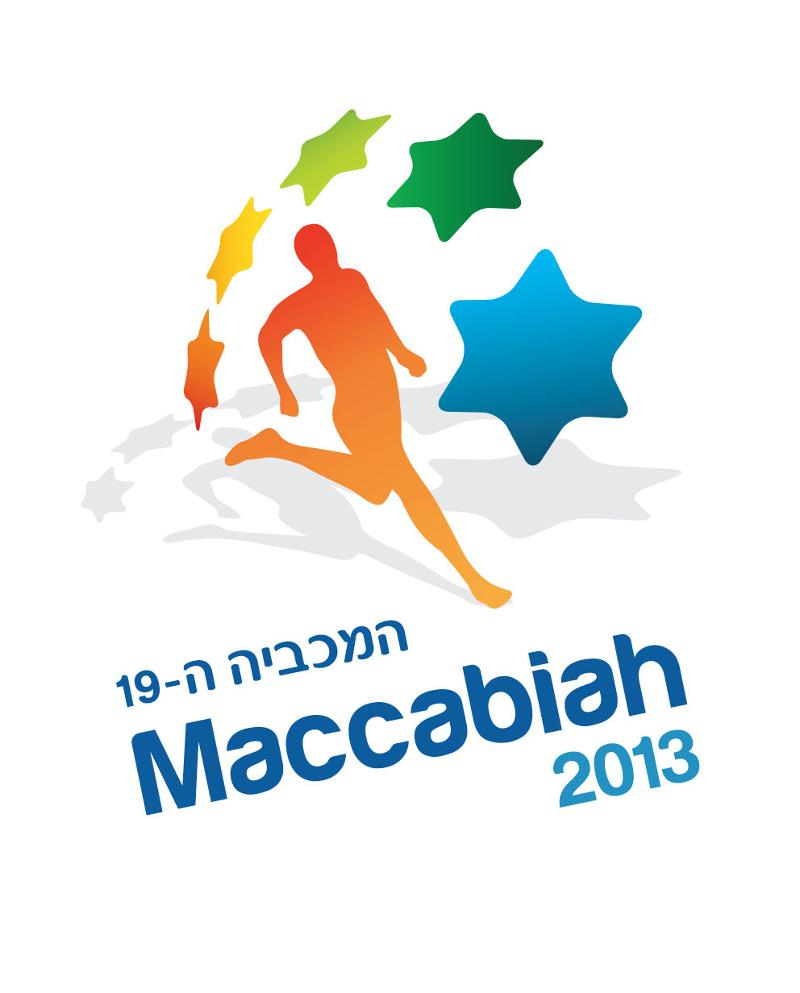 19th Maccabiah Games Logo