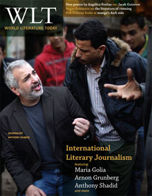 World Literature Today cover