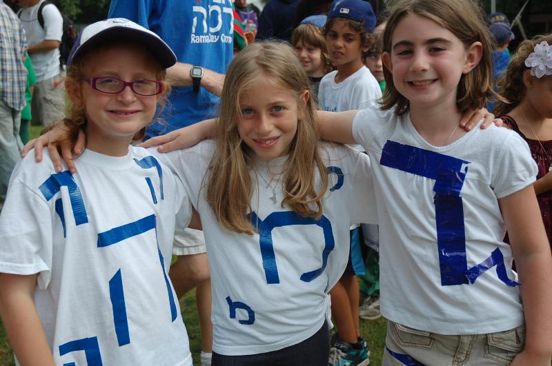 Chicagoland Ramah Day Camp