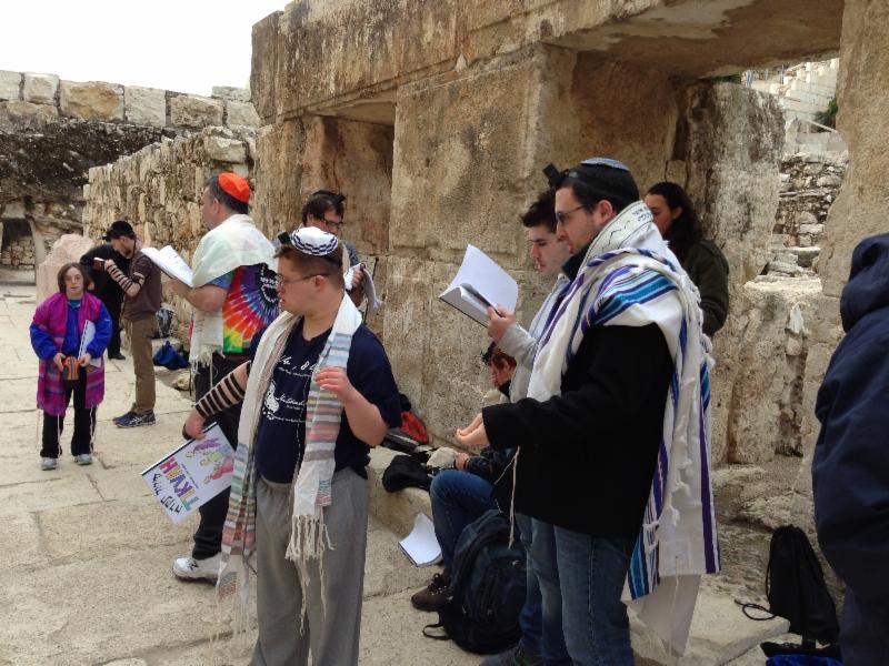 Tikvah Trip to Israel