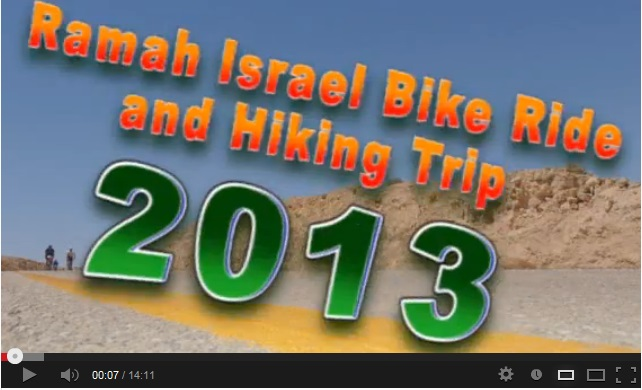 Ride/Hike Video Highlights